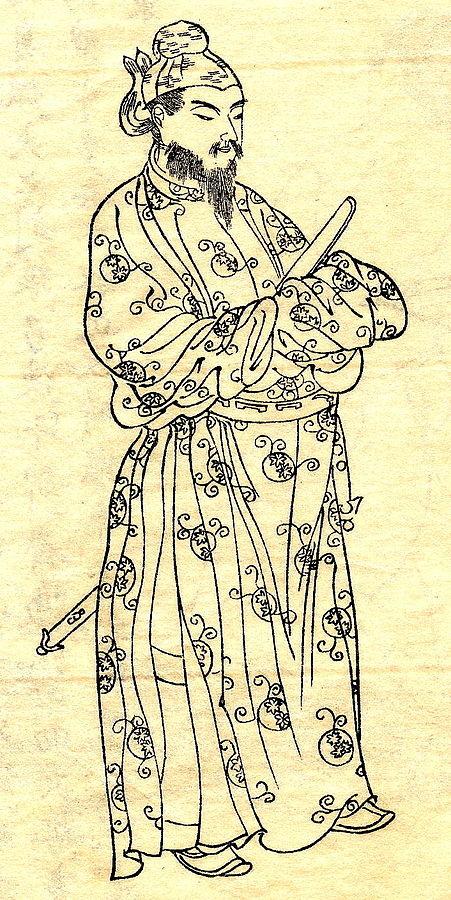 圣徳太子像——选自菊池容斋《前贤故实》(公共领域)