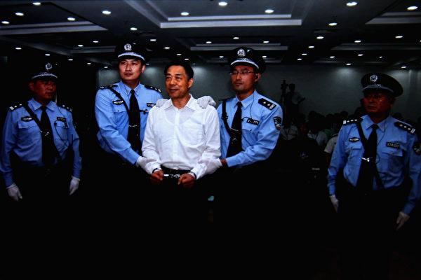 日前港媒披露,薄熙来在狱中折腾企图翻案。有迹象显示,习近平、王岐山或正着手清算薄熙来的漏罪,即政变和活摘器官的罪行。图为薄熙来被判刑。(Feng Li/Getty Images)
