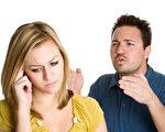 女性最讨厌的男性打电话时说哪些话?(Fotolia)