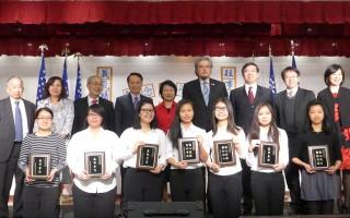 紐約中華公所華僑學校 慶祝青年節