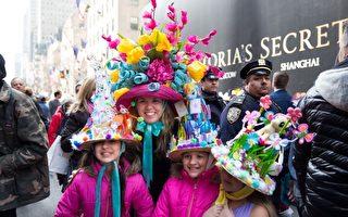 庆复活节 纽约曼哈顿第五大道帽子争艳