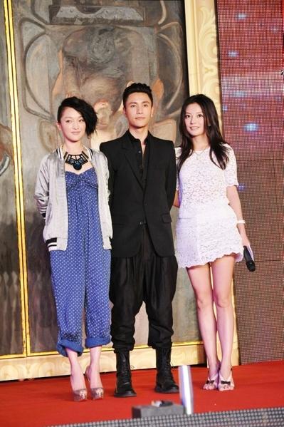 《画皮2》三位主演,左起:周迅、陈坤、赵薇。(华谊兄弟提供)