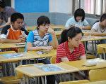 中國大陸低齡留學火熱,有的家長為了讓孩子儘早融入美國,選擇在小學畢業後就送孩子去美國留學。(AFP ImageForum)