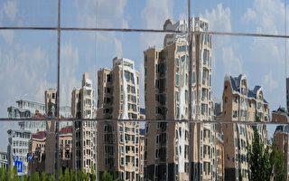 到70年期限 中国人花多少钱能留住房产?