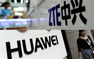 中國中興向伊朗售美製產品 美擬實施禁運