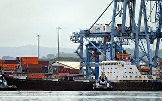 联合国制裁生效 菲律宾拦检朝鲜货轮