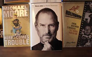 科技奇人、苹果公司教主史蒂夫‧乔布斯是许多高科技执行长的导师。(Joe Raedle/Getty Images)
