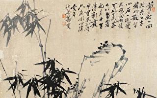 寫作叢談:鄭板橋畫竹的啟示