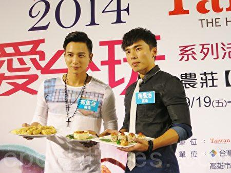 阿纬(右)和LOLLIPOP@F棒棒堂成员小煜在香港参加活动。(王文君/大纪元)