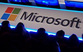 你所不知的微软18个惊人事实