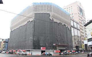 屋龄超过20年的大楼磁砖一直落,架防护网只是第一步,全面检修确保安全才是根本。(陈志达/大纪元)