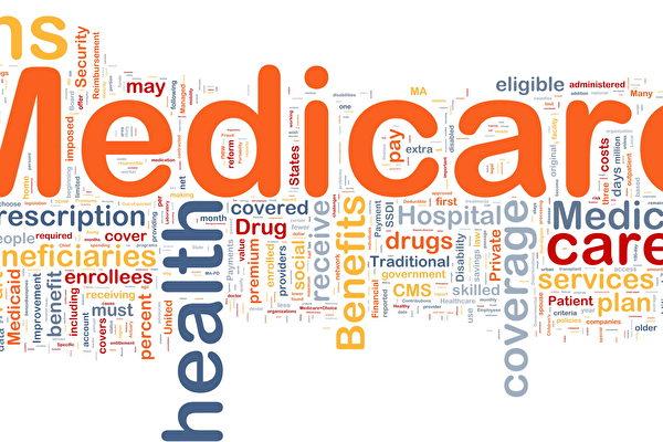 美下一輪紓困案 醫療保險福利有哪些變化