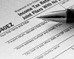 納稅人在報稅季節要注意小心保護自己。(fotolia)