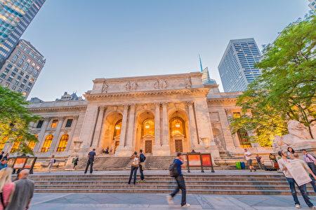 紐約公共圖書館是美國最大的公共圖書館。(Fotolia)