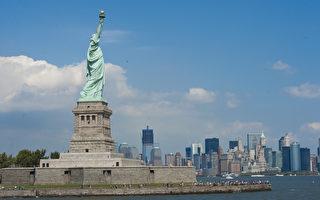 全球亿万富翁最多城市纽约居首 香港第二