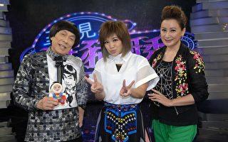 图为猪哥亮与陈亚兰在主持节目中访问产后复出的台语歌后黄妃(中)资料照。(华视提供)