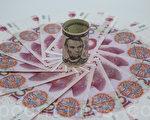 中美之間的貿易百日計劃雖然暫時避免了將中共貼上匯率操縱國的標籤,但是並沒有扭轉人民幣貶值的預期。