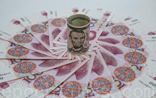 港媒:美中貿易百日計劃難扭轉人民幣貶值
