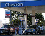 29日,洛县常规汽油平均价格连续第四日上涨,再增1美分至2.534美元一加仑。(Justin Sullivan/Getty Images)