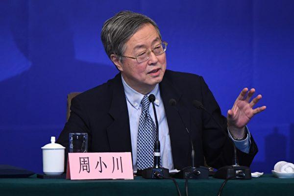 中共央行行长周小川或卸任 继任者浮出水面