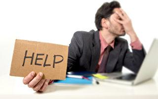 研究:压力大会令人记忆力减退