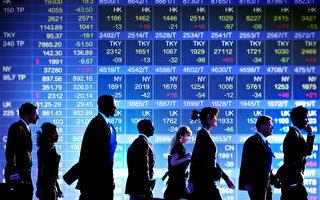 经济学家警告或有新的世界经济风暴来临