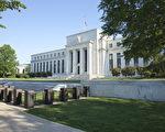美聯儲會議決定3月份不加息,官員預計今年加息次數從去年12月預測的4次減為2次。(fotolia)