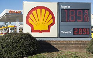 OPEC減產原油 美國汽油價會大漲嗎?