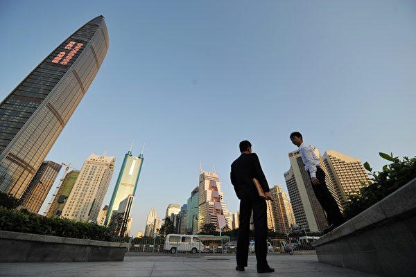全球大城市房價漲幅榜:深圳上海居前二