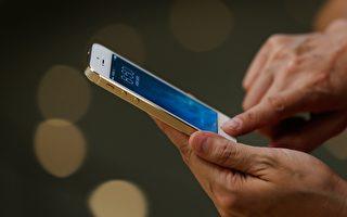 传iPhone 7可能搭载SanDisk 256GB闪存