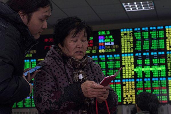 大陸股市進入解禁高峰 清倉式減持來襲