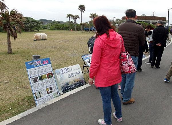 遊客駐足觀看天安門自焚真相看板。(明慧網)