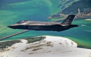 美軍F-35閃電II戰鬥機首次投擲炸彈