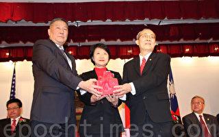 紐約中華公所首位臺裔主席 蕭貴源上任