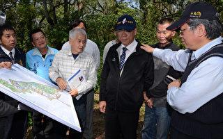 草屯蓋恐龍公園  朝多元生態旅遊規劃