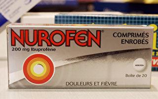 Nurofen止痛片誤導消費者 製藥商被訴訟