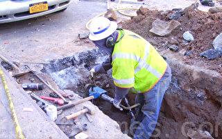 布碌崙天坑 地下管道漏水所致