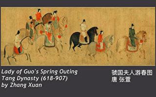 《故宮在紐約》館藏中國書畫微噴 週末展出
