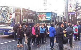日本福岡警察署3月3日發布消息,拘捕兩名無證的中國導遊。兩人先後從免稅店得到7,600萬日元的報酬。日本觀光廳呼籲旅行社不要雇用無證導遊。圖為來日本的中國遊客(盧勇/大紀元)