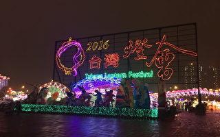 台灣燈會倒數2天 攤販業績上看百