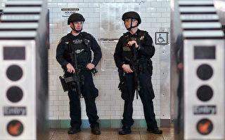 2016年11月21日,九月警方將一,原因是他想要在時代廣場發起一次尼斯式的恐怖襲擊。圖為紐約市警察在時代廣場地鐵站值勤。(JEWEL SAMAD/AFP/Getty Images)