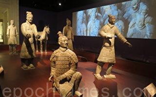 秦始皇兵馬俑 富地博物館開展
