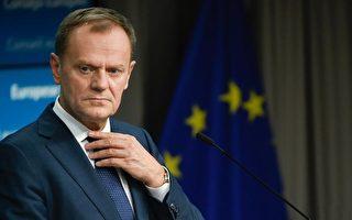欧洲理事会主席:经济难民别来