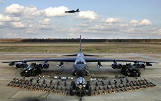 美軍首次派遣B-52遠程戰略轟炸機打擊IS