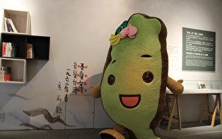 日本团体捐震灾善款  吉祥物推销台南
