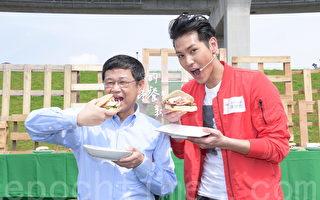 新北野餐日  陳德烈分享料理祕技