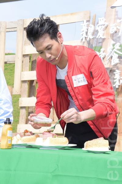 陳德烈於2016年3月5日參加新北市野餐日大台北都會公園活動。(黃宗茂/大紀元)