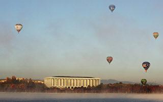 堪培拉熱氣球節 迎來30週年年慶盛況