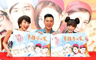 《幸福不二家》主演大久保麻梨子(左起)、窦智孔、吴心缇出席桃园粉丝会。(台视提供)
