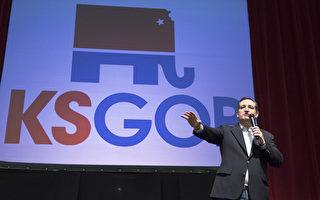 美大选 周六科鲁兹拿下两州 成川普最强对手